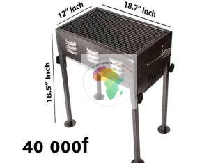 Grillades électrique et moderne disponible